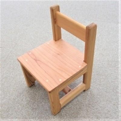 魚津スギ 子ども用いす(Sサイズ) こどもの椅子 キッズチェアー