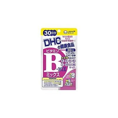 DHC ビタミンBミックス 30日分