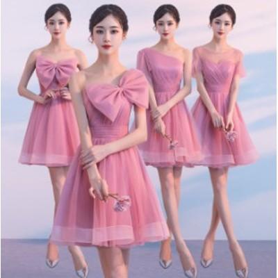 イブニングドレス ミニ丈 薄手 セクシー ミニドレス レデイース オシャレ キャバドレス 姫系ドレス 飲み会 4タイプ ピンク色