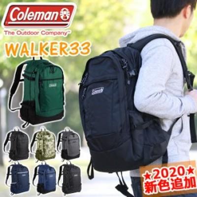 コールマン Coleman リュック 33 ウォーカー 33L 正規品 リュックサック 30L以上 大容量 バックパック 通学 旅行 デイパック 軽量 メンズ
