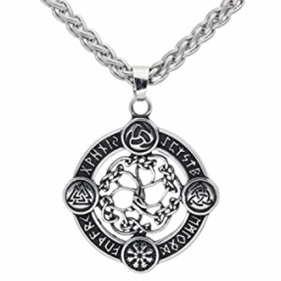 GuoShuang Nordic Viking Stainless Steel Amulet Vegvisir Compass Pendant Necklace with Gift Bag