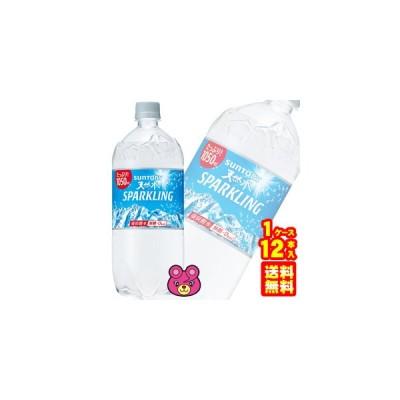 サントリー 天然水 スパークリング PET 1050ml×12本入 炭酸水 強炭酸 /飲料