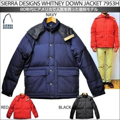 sierra designs ダウンジャケット シエラデザイン WHITNEY DOWN JACKET ホイットニー 7953H