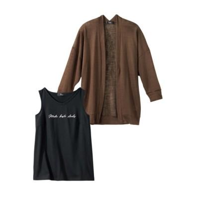 【大きいサイズ】 2点セット(7分袖ゆるシルエットボレロ+タンクトップ)  plus size cardigan, テレワーク, 在宅, リモート