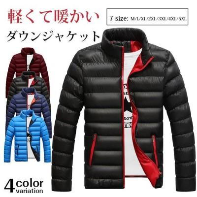 中綿ジャケット 中綿コート メンズ ショート 軽量 薄手 シンプル 秋冬 アウター ショートダウンコート あったか 暖かい 防寒着 スリム おしゃれ 軽い コート