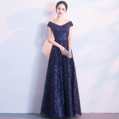 パーティードレス 安い 可愛い イブニングドレス パーティー 結婚式 披露宴 ピアノ発表会 ロングドレス ドレス