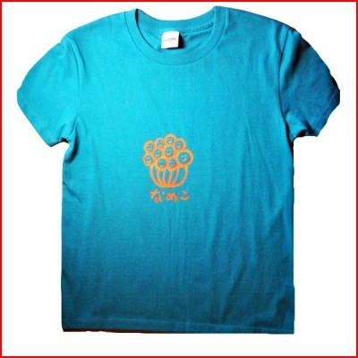 名入れTシャツプレゼント  なめこTシャツ