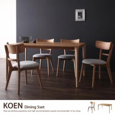 【g5865】KOEN Dining 5set ダイニングセット ダイニング シンプル オーク無垢材 オシャレ 無垢材 木目 北欧 モダン