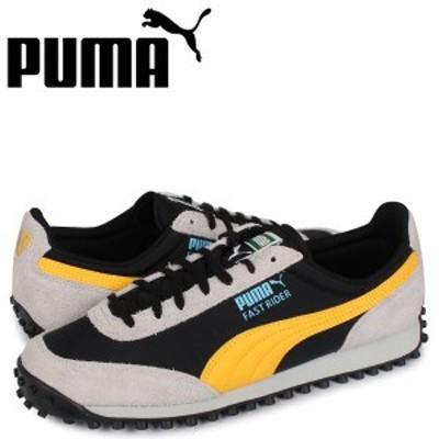PUMA プーマ ファスト ライダー スニーカー メンズ FAST RIDER FURY ブラック 黒 37160201