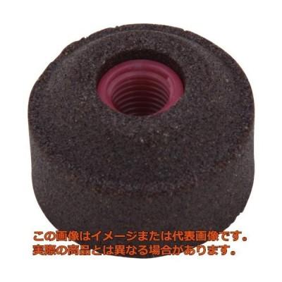 UHT カップ砥石φ20#100 (24個入) 5232