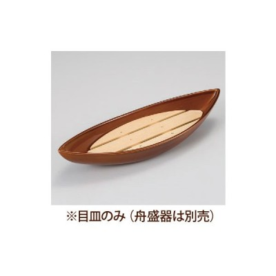 (業務用・中敷)両舟盛器 9寸用目皿(クリアー付)(入数:5)