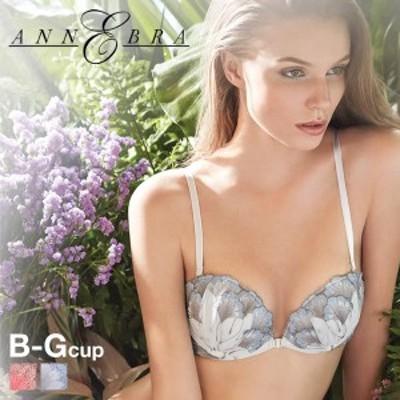 (アンブラ)ANNEBRA Irises フロントホック 3/4カップ ブラジャー BCDEFG グラマーサイズ サイズ豊富 谷間 ふっくら 単品