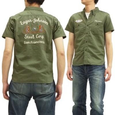 フェローズ ワークシャツ 14S-703WSS-P ミニヘリンボーン pherrows メンズ 半袖シャツ オリーブ 新品