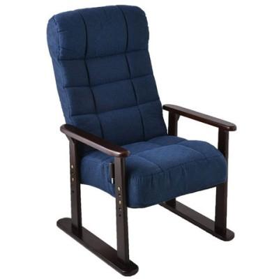 レバー式 リクライニング 高座椅子 ハイバック 座椅子 高さ調節 高齢者 肘つき 座いす 1人掛け テレビ座椅子 介護 チェア チェアー 腰掛 腰かけ リラックスチェア 和室 和風 プレゼント 贈り物 ギフト 21300089