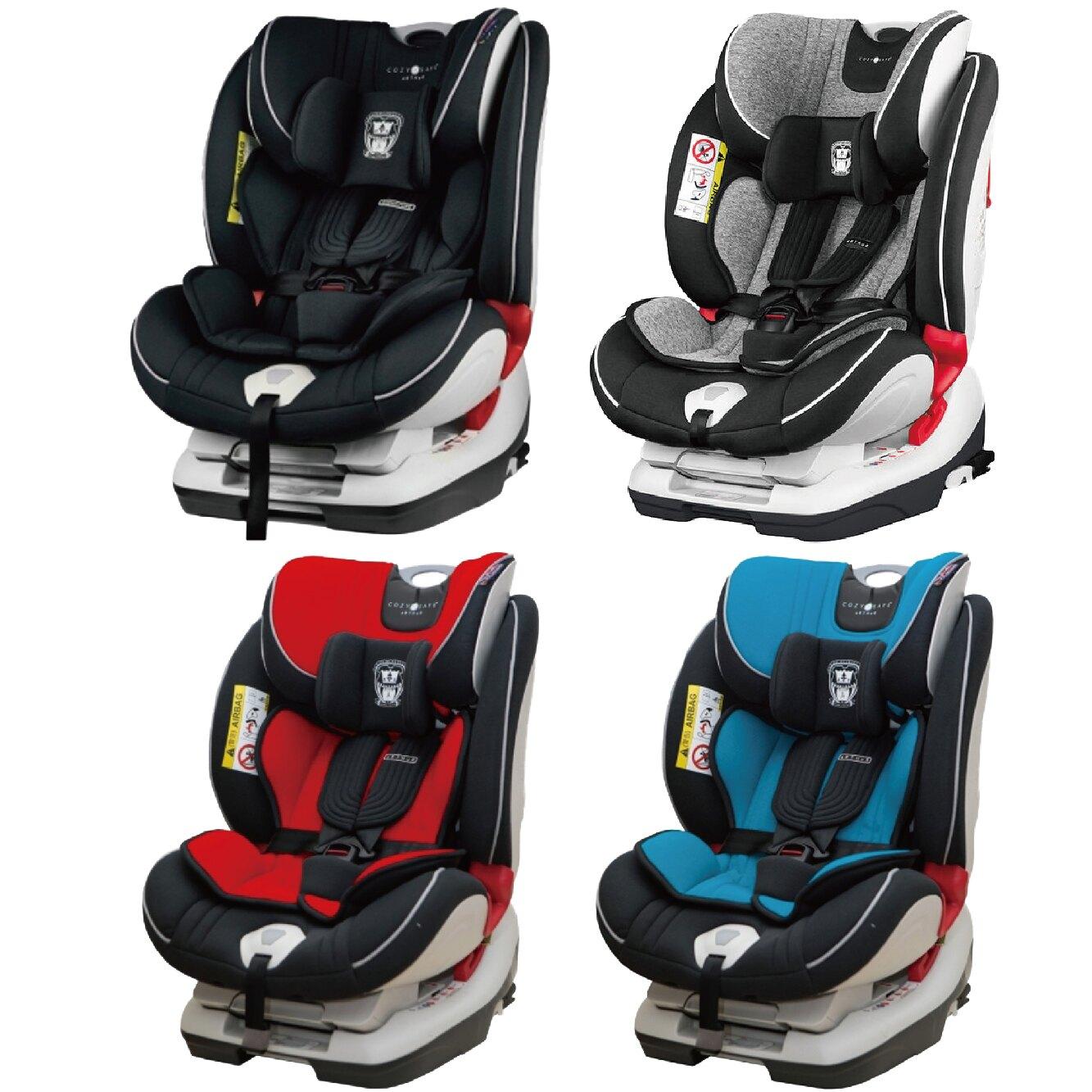 英國 Cozy n safe 0-12歲 isofix 全歲段型汽車安全座椅 圓桌武士系列-亞瑟王(四色可選)