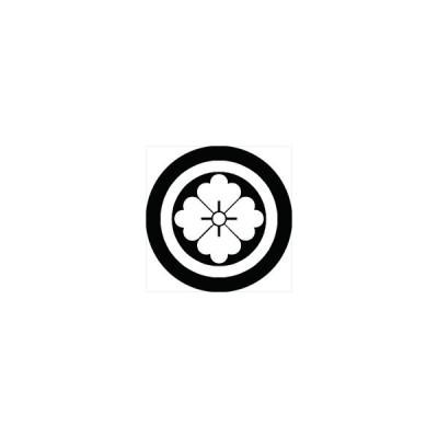 家紋シール 丸に四方花菱紋 直径15cm 丸型 白紋 KS15M-0610W