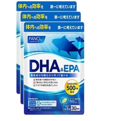 ファンケル 徳用DHA&EPA 450粒