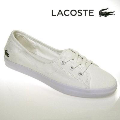 ラコステ レディース スニーカー ジアーンチャンキー ホワイト/ホワイト lacoste zianechunky BL2 CFA0064 パンプスタイプ キャンバス