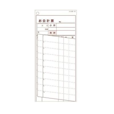 シンビ 横のり会計伝票 伝票ー16日本語 2枚複写式(500枚組) PKID101