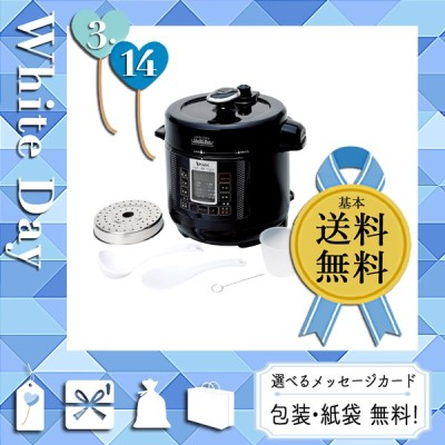 母の日 ギフト 2021 花 圧力鍋 プレゼント カード 圧力鍋 電気圧力鍋 ヘルシーマルチポット