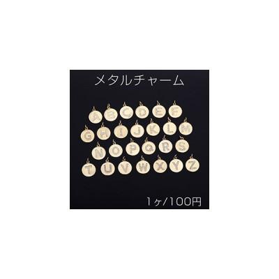 メタルチャーム アルファベット 石付き プレート 丸型 15mm ゴールド A-N【1ヶ】