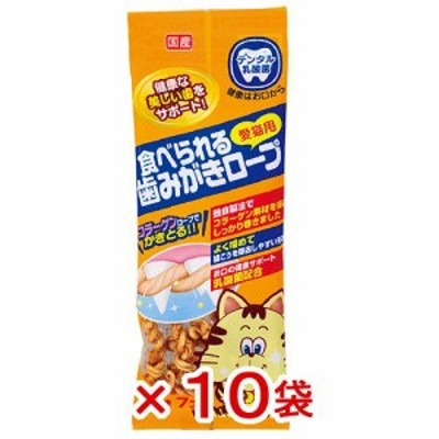 食べられる歯みがきロープ 愛猫用 鯛風味 7個入り 猫 猫用歯磨き 歯みがき 10袋入り キャットフード