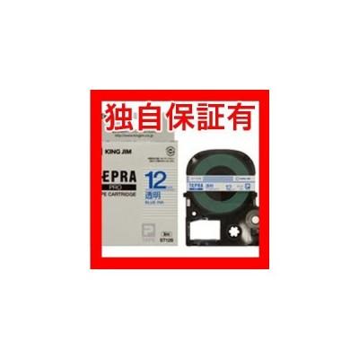 レビューで次回2000円オフ 直送 (業務用5セット) キングジム テプラPROテープ/ラベルライター用テープ 〔幅:12mm〕 ST12B 透明に青文字 生活用品・インテリア・