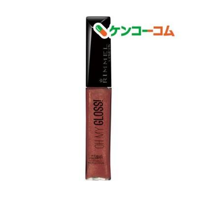 リンメル オーマイグロス 014 スパークリングブロンズ ( 7g )/ リンメル(RIMMEL)