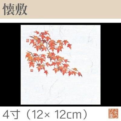4寸OP懐石敷紙 紅葉(10月〜11月) 100枚入 12x12cm