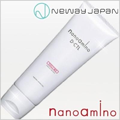 ∴∵ニューウェイジャパン ナノアミノ ダメージコントロール ボリューミー トリートメント 75g /NEWAY JAPAN