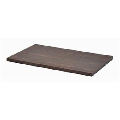 ds-1922682 テーブルキッツ テーブル用天板 【Sサイズ ダークブラウン】 幅100cm×奥行65cm×高さ3.5cm メラミン製 【代引不可】 (ds1922