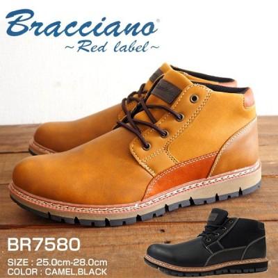 ワークブーツ メンズ ブラッチャーノ Bracciano BR7580