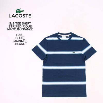 【2020秋冬クリアランスセール】FRANCE LACOSTE フランスラコステ  TH5065 フララコ カットソー メンズ フランス製