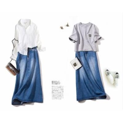 デニムスカート  ロング  デニムスカート 大きいサイズ ハイウエスト ミモレ丈 着やせ効果 30代40代