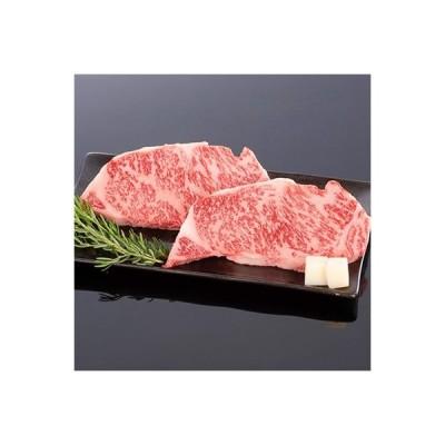 紀の川市 ふるさと納税 高級和牛「熊野牛」 松源特選サーロインステーキ 400g 4等級以上