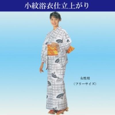 浴衣 YUKATA 仕立て上がり 綿100% ゆかた 女性用 踊り用 お稽古用 団体用に 日本の歳時記