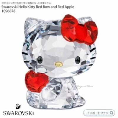 スワロフスキー ハローキティレッドアップル レッド リボン 猫 1096878 Swarovski Hello Kitty Red bow and Red Apple □