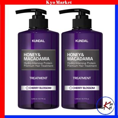 KUNDAL_大容量1058ml 1+1クンダル タンパク質 ヘアトリートメント チェリーブロッサムの香り