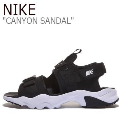 ナイキ サンダル NIKE メンズ CANYON SANDAL キャニオン サンダル BLACK ブラック WHITE ホワイト CI8797-002 シューズ