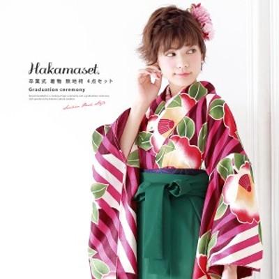 袴セット ブランド 玉城ティナ×キスミス 卒業式 赤紫 緑 縞 ストライプ 椿 花 小紋振袖 仕立上がり 着物セット