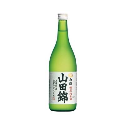 白鶴 特撰 特別純米酒 山田錦 720ml 白鶴酒造 日本酒 清酒