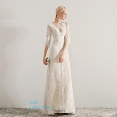 安い 発表会 ロングドレス 結婚式 前撮り 二次会 ウェティグドレス 挙式 大きいサイズ おしゃれ Aラインドレス 花嫁 ボレロ パーティード
