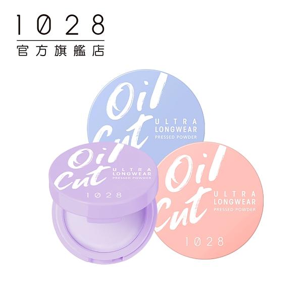 1028 Oil Cut!超吸油蜜粉餅 (3色任選)