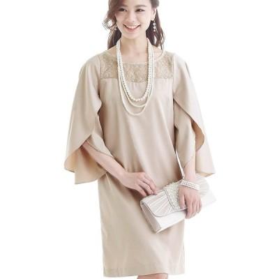 プールヴー パーティードレス ワンピース ドレス お呼ばれ 女子会 レディース スモーキーピンク Lサイズ 11号