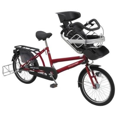 《大特価》丸石ふらっかーず アクティブ(FRPP203W)子供乗せ自転車