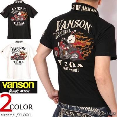 VANSON クローズ WORST デスラビット 半袖ポロシャツ CRV-2108 刺繍 ワッペン バンソン CROWS ワースト