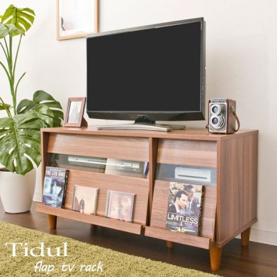フラップテレビ台 Tidul フラップ式 テレビ台 テレビボード テレビラック 木製 収納 棚 かわいい 家具 レトロ モダン シンプル 代引不可