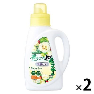 香りつづくトップ 抗菌プラス 本体 850g 1個 衣料用洗剤 ライオン