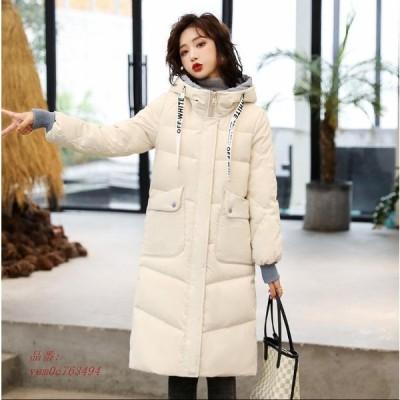 学生 希少 通学 上質コート レディース 上着 ロング丈コート 中綿ジャケット アウター 防風 暖かい カジュアル OL通勤 防寒
