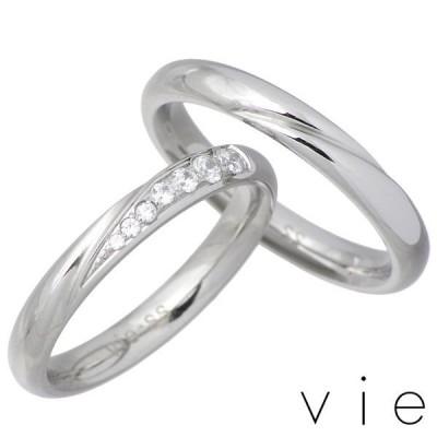 ヴィー vie ステンレス リング 指輪 金属アレルギー対応 甲丸 ペア 医療用サージカル316L